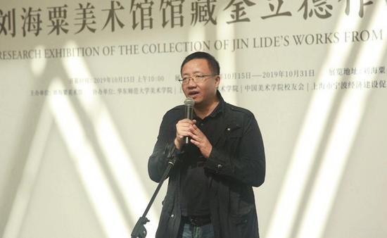 上海师范大学美术学院常务副院长周朝晖开幕式致辞
