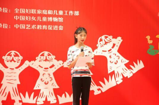 小作者代表高子萱同学与我们分享她和剪纸的故事