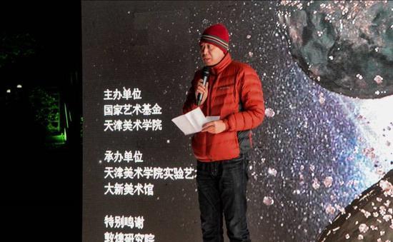 天津美术学院实验艺术学院院长车建全先生致辞