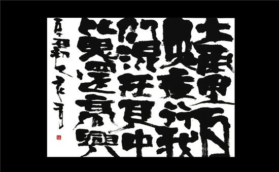 褚超 雨 30X50 日本纸 墨 2021