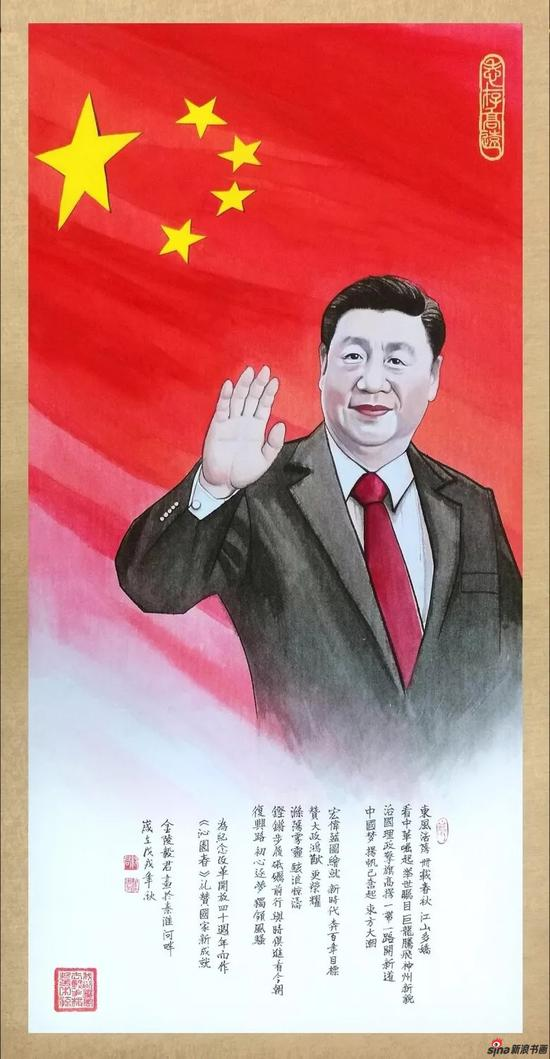 改革开放40周年书画展回顾