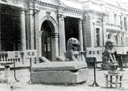 天津博物院