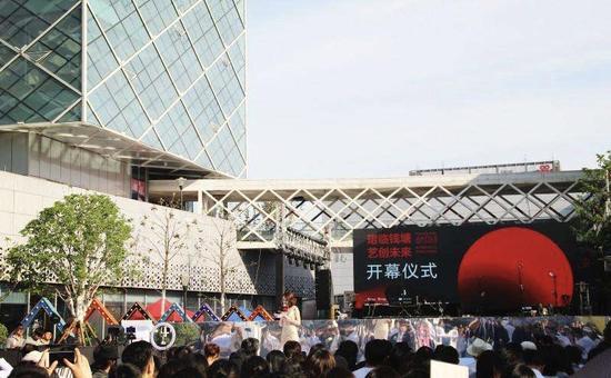 杭州宝龙艺术中心及滨江艺珺酒店开幕仪式现场
