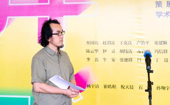 上海视觉艺术学院美术学院副院长陈耀明主持开幕式