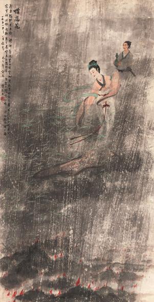 傅抱石 (1904-1965)  蝶恋花  1958 年作  设色纸本 立轴  167×84 cm