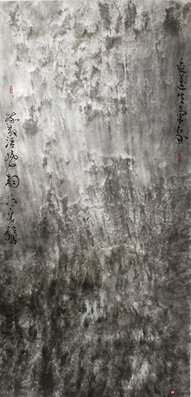逸迈生气象 疏散活风韵 海上美景在平 纸本水墨 120X245