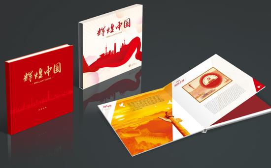 """《辉煌中国》邮册 图右页面为""""时代之问"""",配《中国共产党第十九次全国代表大会》小型张"""