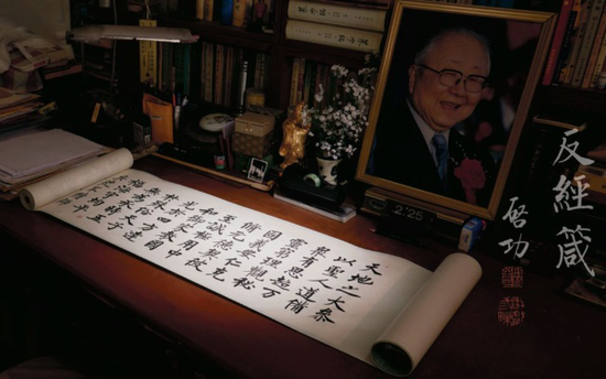 启功  临王虚舟柳书《反经箴》手卷  20世纪70-80年代写本  1卷 纸本  32.5×603 cm