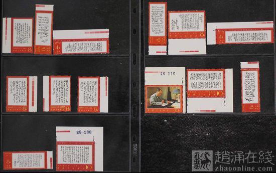 文7诗词带色标新全(部分带直角边、数字边)    品相:全品    成交日期:2018.08.21    赵涌在线成交价:47415元