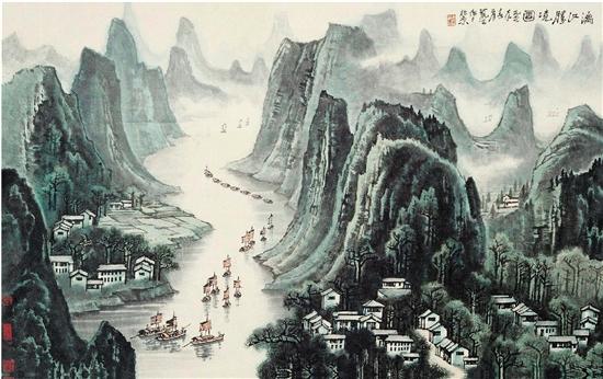 李可染 漓江胜境图 收录于李可染艺术基金会艺术库