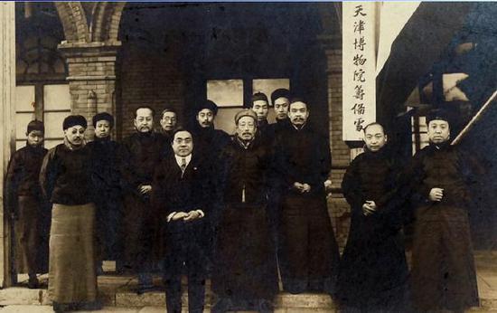 天津博物院筹备处人员合影