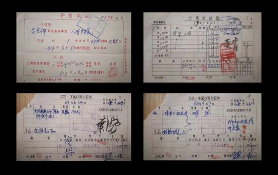 收藏果然有暴利!荣宝斋50年前字画收款单曝光
