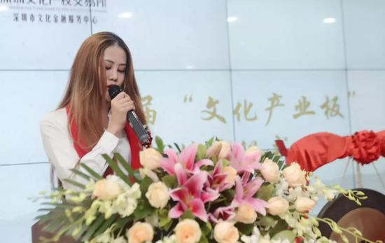 上海呱果影视文化传媒有限公司总经理 廖倩