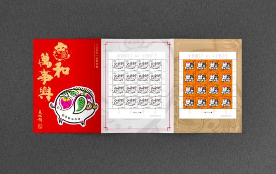 由陈楠设计的《肥猪拱门》大版邮折