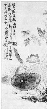 石涛《荷花紫薇图》