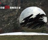 北京市金鼎雕塑艺术有限公司