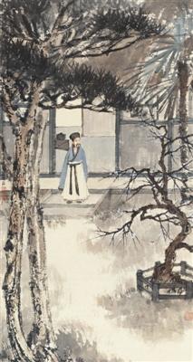 1943年作《林和靖赏梅图》