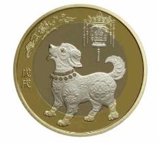 2018狗年纪念币兑换时间2月2日-11日 注意事项盘点