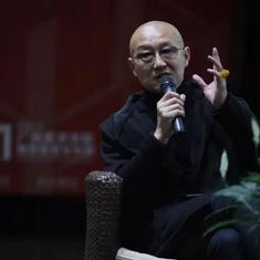 唐尧 批评家、策展人,《中国雕塑》杂志副主编