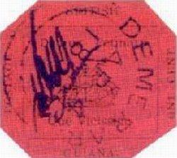 """""""一分洋红""""邮票收藏鉴赏"""