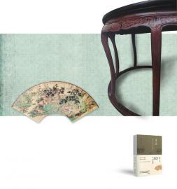 米景扬收藏的陈少梅扇画《西园雅集图》  ▲邹静之收藏的明代大漆半桌