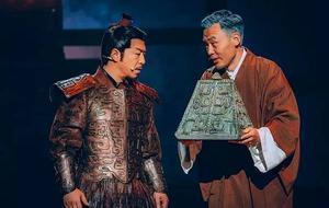 黄渤演绎国宝皿方罍的百年回家路