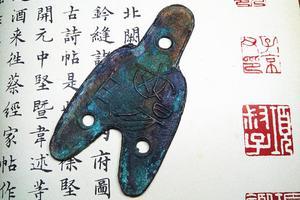 中华古钱币的文化价值