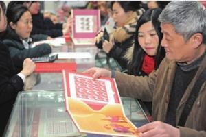 狗年生肖特种邮票在湘首发:近3万名爱好者参与