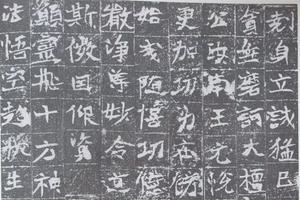 《江苏省国画院专业创作与研究系列陆衡卷》欣赏三