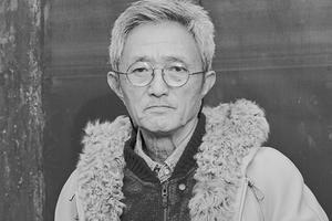 雕塑四十年 学术研讨会——田世信