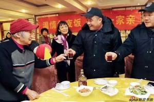 张继馨 一顿吃了十五年的温情年夜饭!