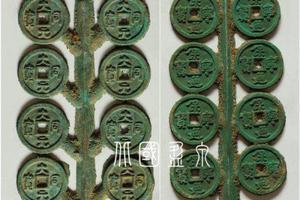 从铸造痕迹谈古代失蜡法铸币