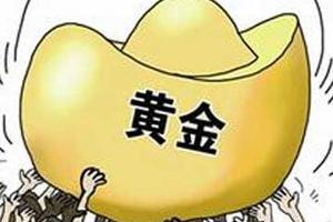 2017年中国黄金需求初步估计同比下跌9%
