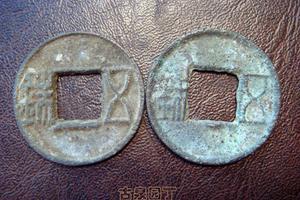 汉五铢开始了十进制的五铢钱币时代