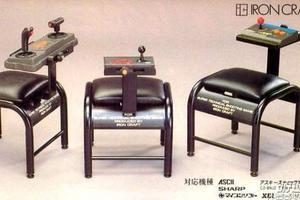 上世纪日本公司的古董级电竞椅:造型粗暴+便捷