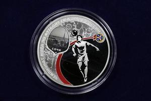 2018俄罗斯世界杯官方发行纪念币