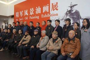 隋军风景油画展亮相上海刘海粟美术馆
