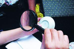 艺术品在线鉴定之谜 仿古瓷器被鉴定为真品