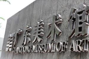乐虎国际娱乐(唯一)官方网站每年平均新注册10家非国有博物馆