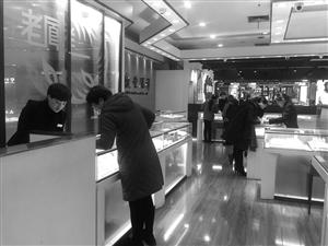 宁波二百的黄金柜台销售并不旺