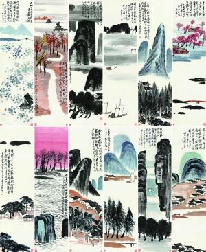 齐白石《山水十二条屏》(局部) 9.315亿元 北京保利