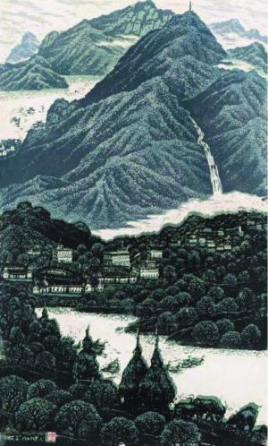 《山高水长》 2002年   罗映球 中国美术馆藏