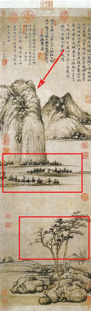图五《江岸望山图》