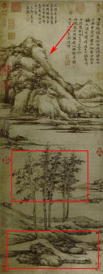 图六《虞山林壑图》