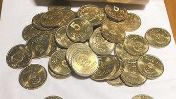 陪90后成长5角币成了收藏黑马