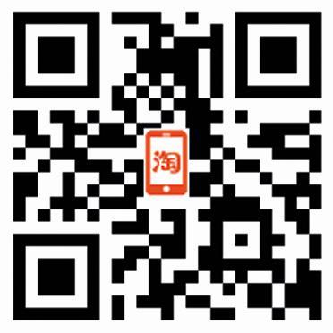 更多杂志、图书 请扫描二维码 关注或搜索 中国宝石杂志社淘宝旗舰店 中国宝石杂志
