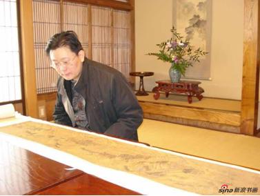 宣家鑫先生在日本鉴定古画