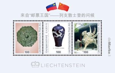 邮票《魅力扬州》