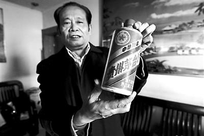 王小东收藏的1960年产茅台酒,估价20万元