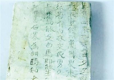 三国时候的房产证什么样南昌古墓出土文物告诉你
